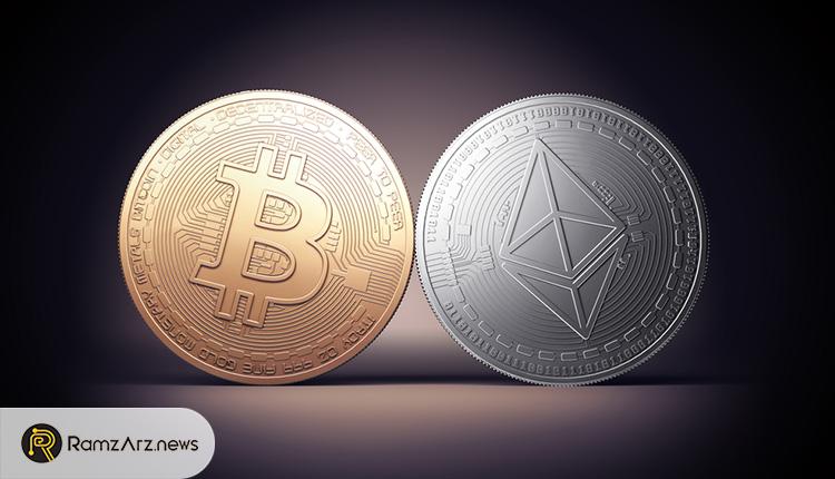 bitcoin-vs-etherium