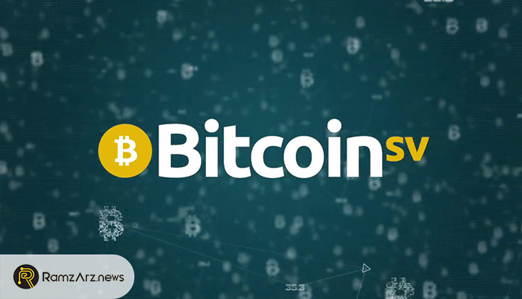 what-is-bitcoin-sv