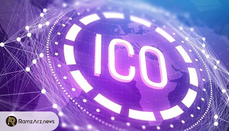 ico پر سود