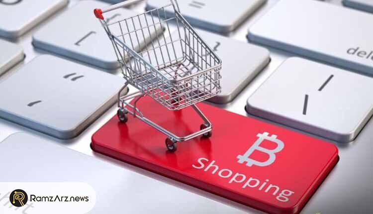 خرید با بیت کوین