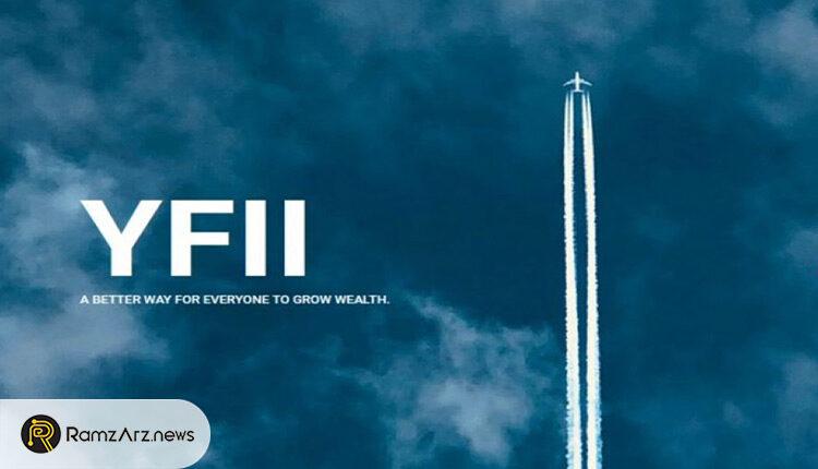 ارز دیجیتال DFI.Money