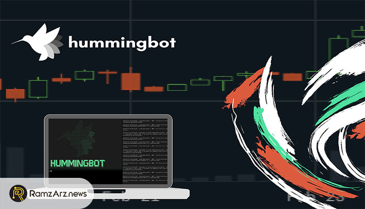 ربات hummingbot