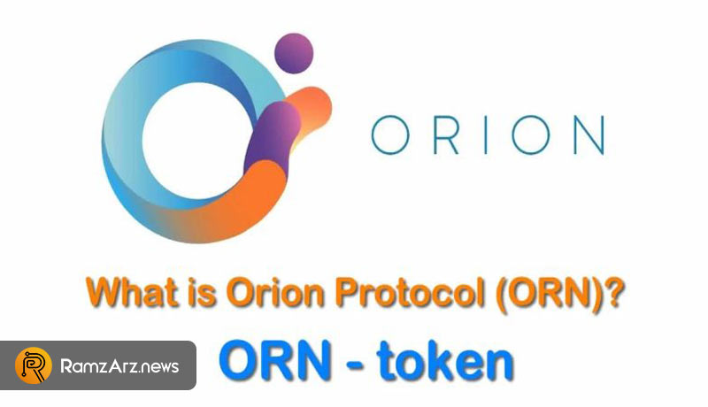 what is orion protocol